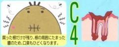 0cb7f606